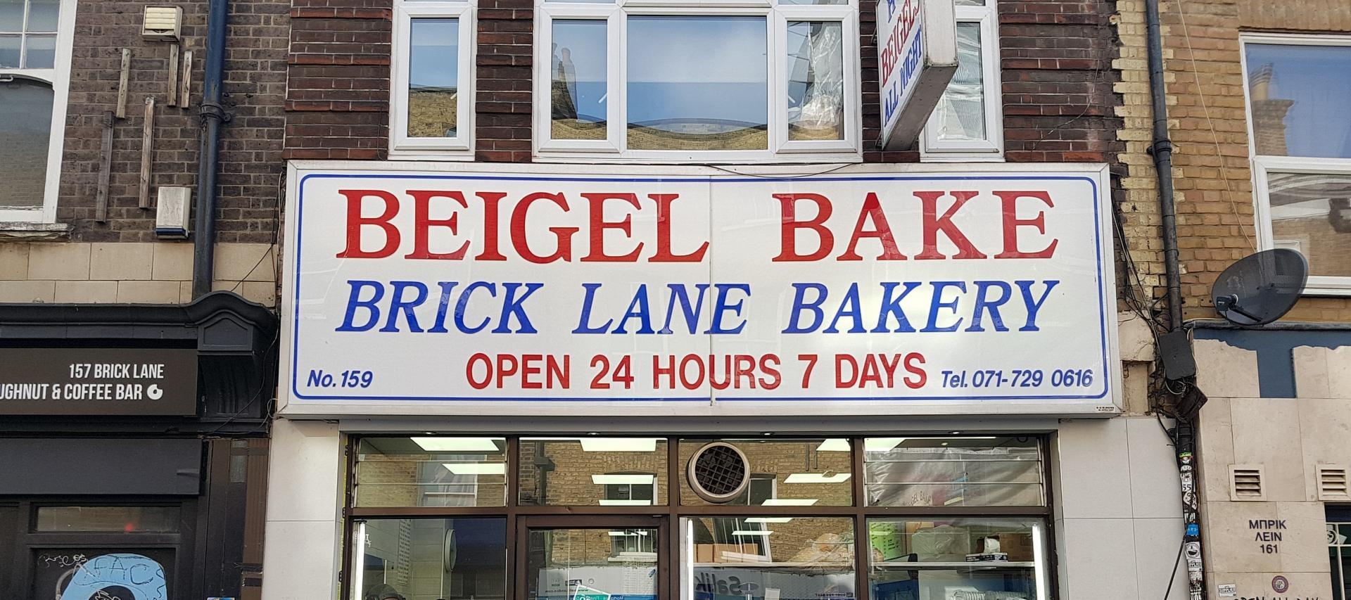 Beigel Bake Shop in London | 6 Alternative Things To Do in London