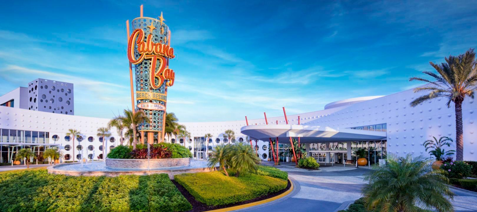 Cabana Bay Hotel in Universal Orlando | Your Guide to Universal Orlando