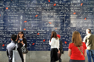 Free Paris Attractions - The Love Wall